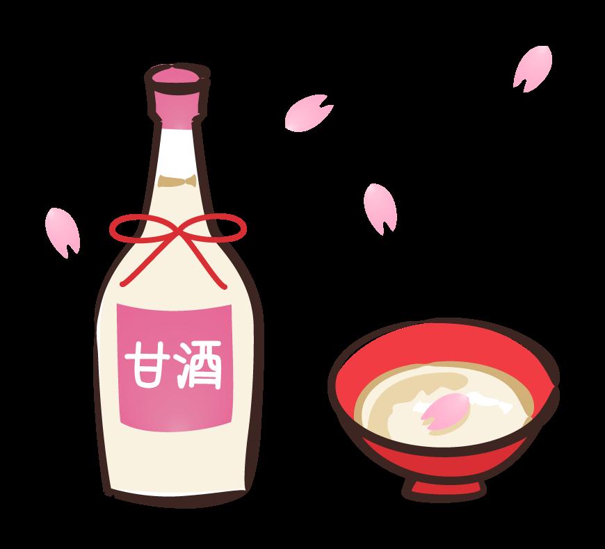甘酒と桜の花びらのイラスト
