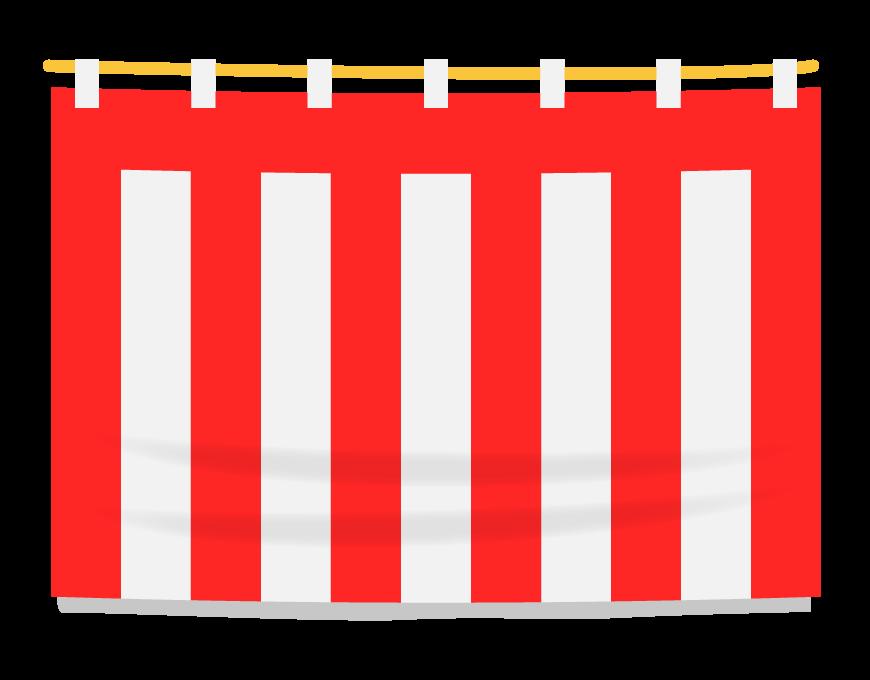紅白幕のイラスト