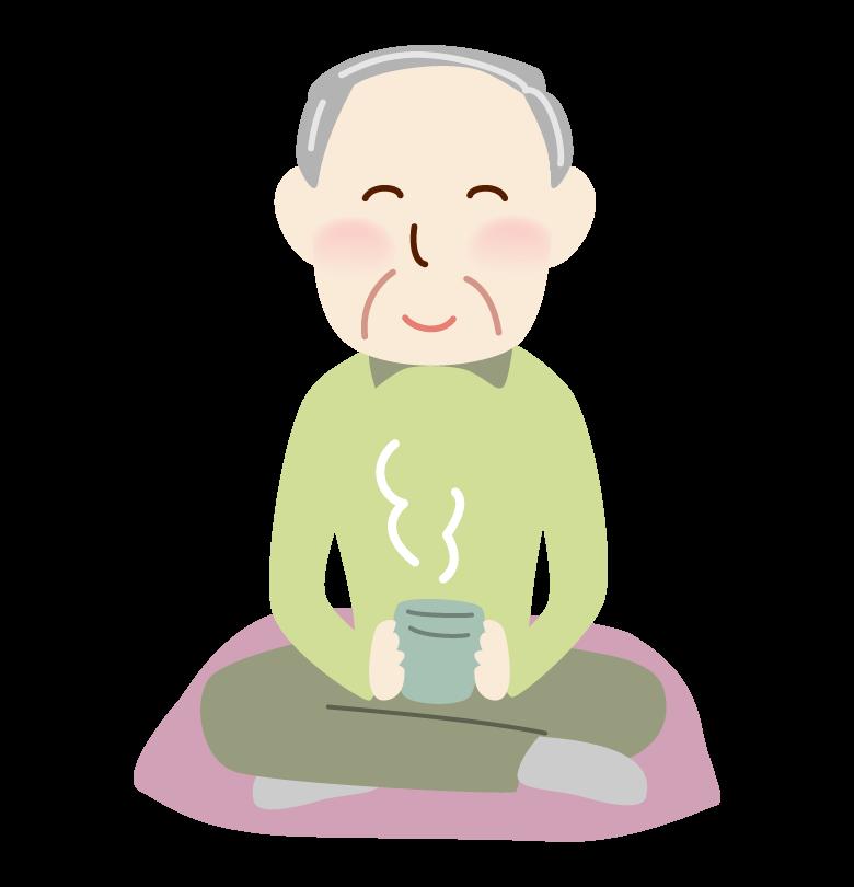 お茶を飲むおじいさんのイラスト