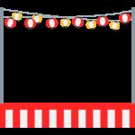 お祭りの紅白幕と提灯のフレーム・枠イラスト