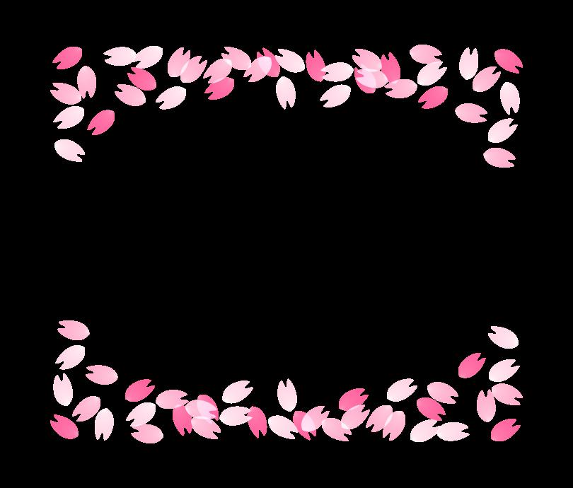 桜の花びらの上下フレーム・枠イラスト