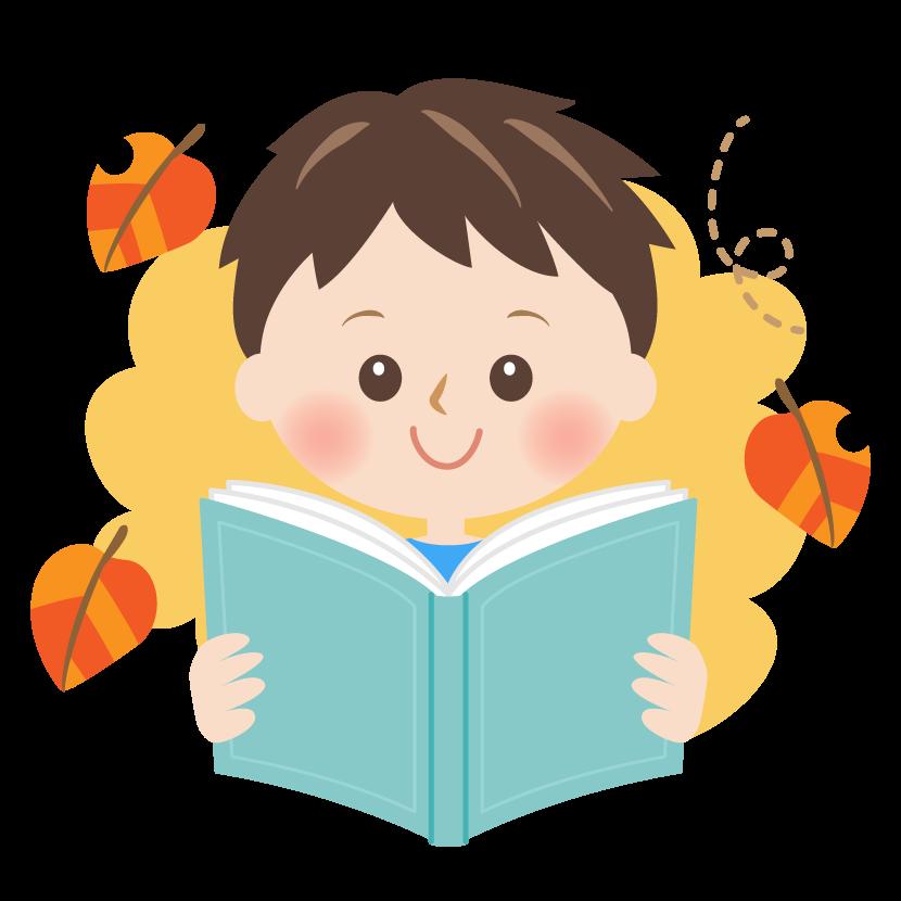 読書の秋・本を読んでいる男の子のイラスト