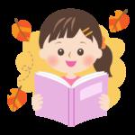 読書の秋・本を読んでいる女の子のイラスト