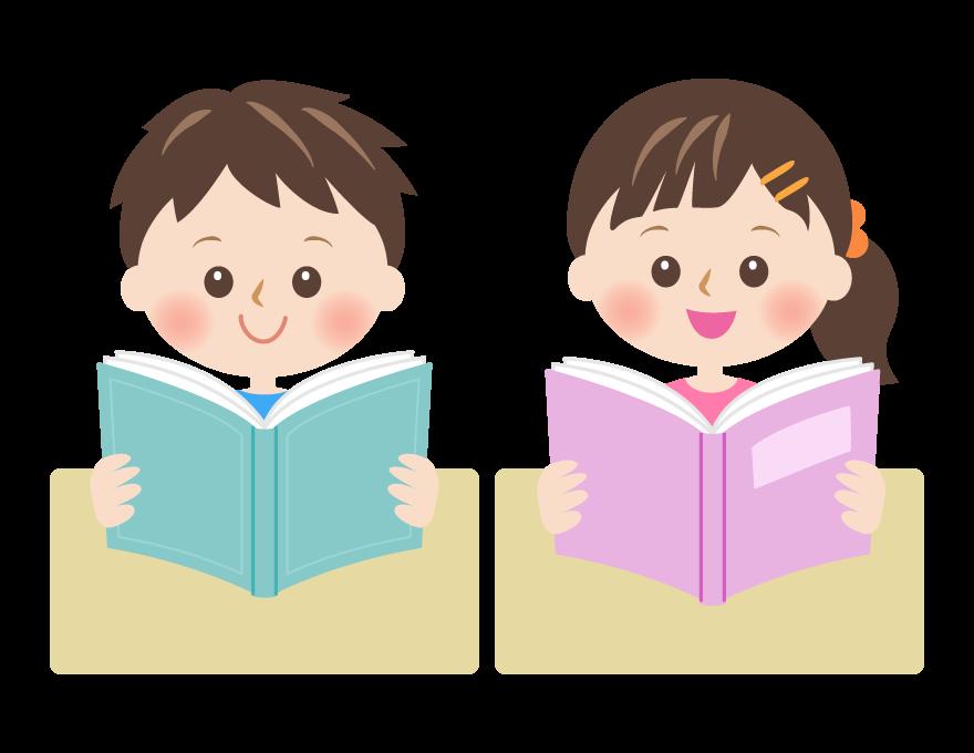 本を読んでいる子供のイラスト