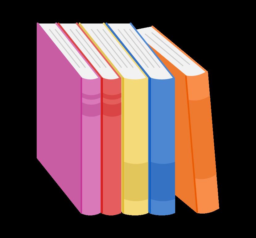 カラフルな本のイラスト