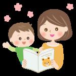 絵本の読み聞かせをする親子(お母さん)のイラスト