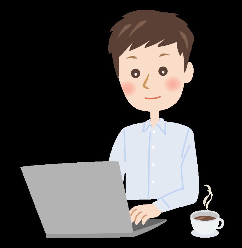 パソコン操作をする男性のイラスト