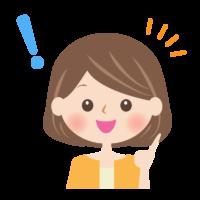 閃いてビックリマークを浮かべる女性の顔のイラスト
