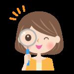 虫眼鏡をのぞいている女性の顔のイラスト