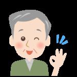 OKサインをするおじいさんの顔イラスト