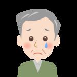 ホロリと涙をこぼすおじいさんの顔のイラスト