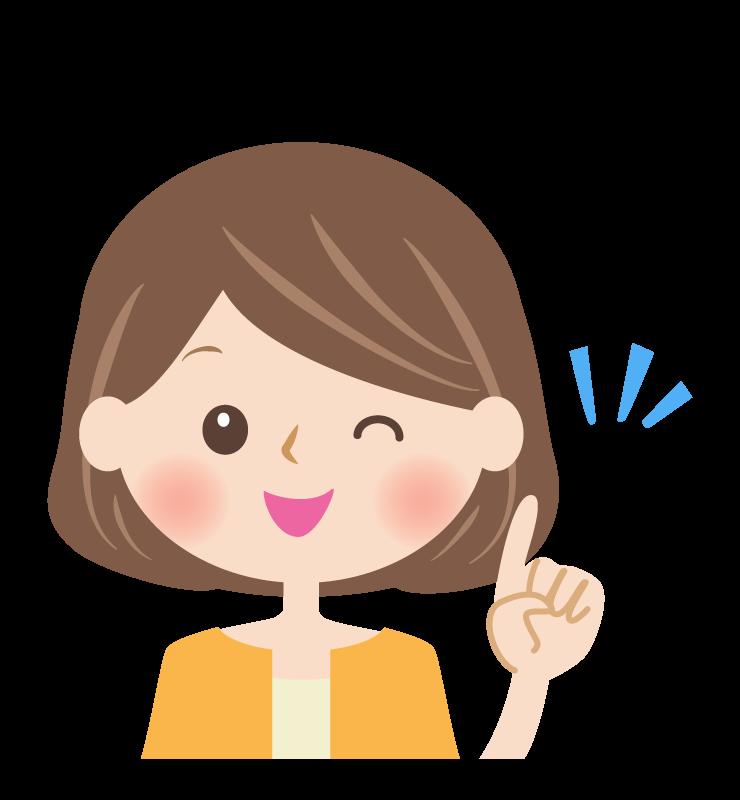ウィンクをする女性の顔のイラスト