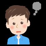 思い悩む男性の顔のイラスト
