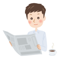 新聞を読む男性のイラスト