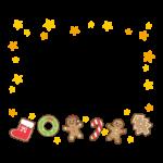 クリスマスのクッキー・ジンジャーブレッドマンと星のフレーム・枠イラスト