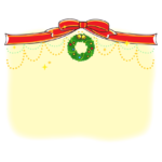 クリスマスリースと赤いリボンのキラキラ黄色フレーム・枠イラスト