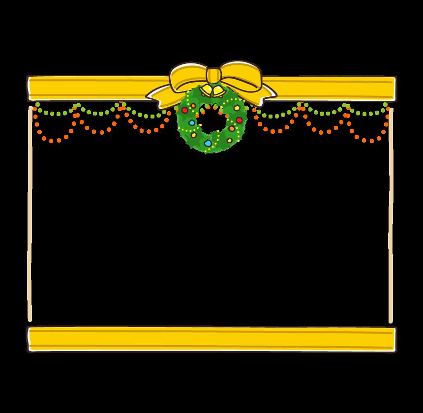 クリスマスリースと黄色いリボンの上下フレーム・枠イラスト