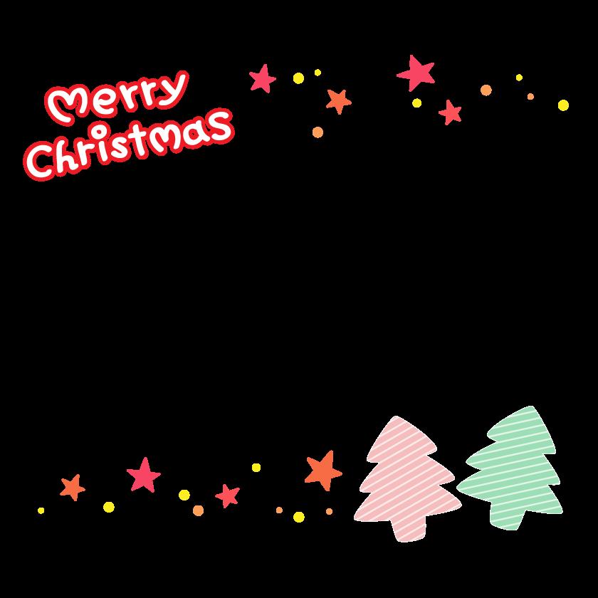ピンクと緑のツリーと星の「merrychristmas」のフレーム・枠イラスト