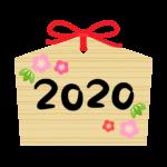 【子年年賀】梅と竹の「2020」文字の絵馬のイラスト