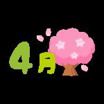 「4月」のタイトル文字イラスト