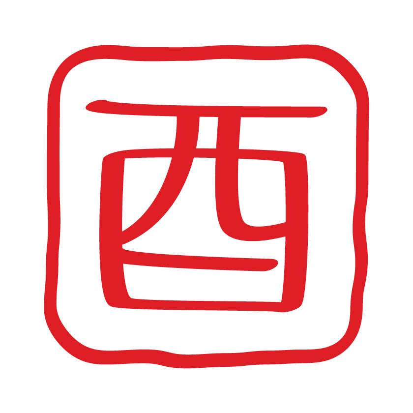 干支「酉」(とり年)ハンコ風のイラスト
