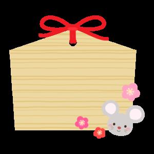 【子年年賀】ネズミと絵馬と梅の花のフレーム・枠イラスト
