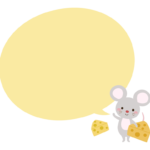 かわいいネズミとチーズの黄色い吹き出しフレーム・枠イラスト