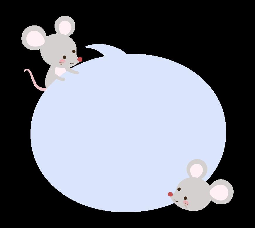 かわいい2匹のネズミの青色吹き出しフレーム・枠イラスト