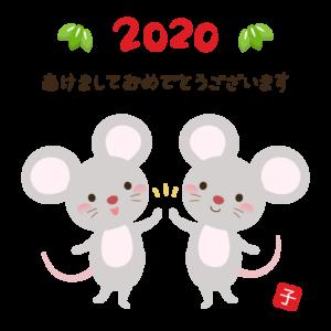 【子年年賀】ハイタッチをするネズミのイラスト