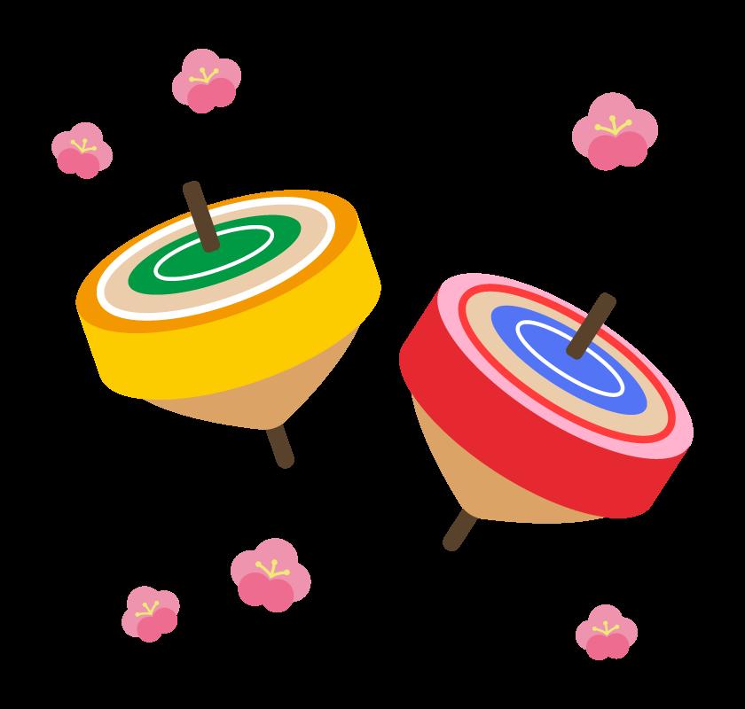 お正月・2個のコマ(独楽)と梅の花のイラスト
