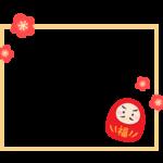 かわいい達磨(だるま)と梅の花の四角フレーム・枠イラスト