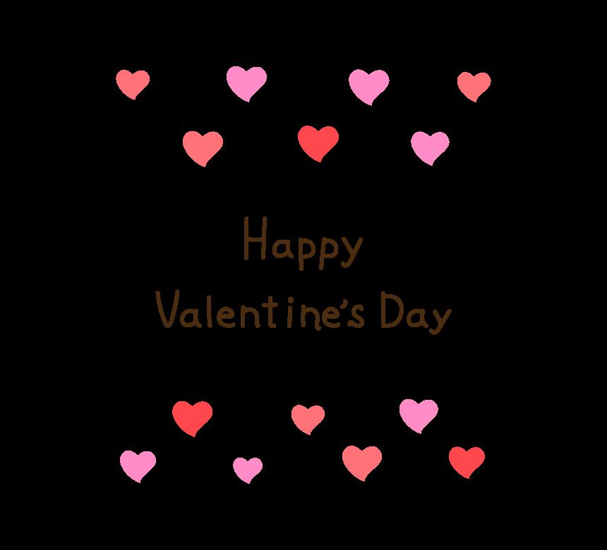 ハートと「Happy Valentine's Day」の文字イラスト