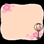 梅の花とぼんぼりのひな祭りオレンジ色フレーム・枠イラスト