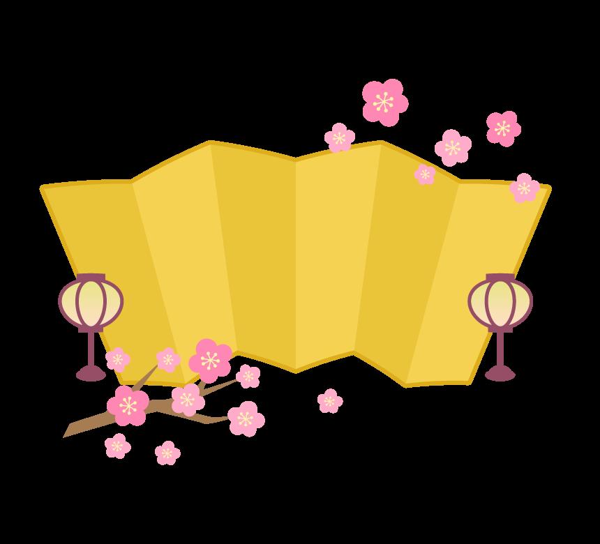 梅の花と金屏風とぼんぼりのひな祭りフレーム・枠イラスト