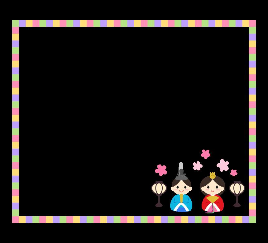 ひな祭り・お雛さまと花の囲み上下フレーム・枠イラスト