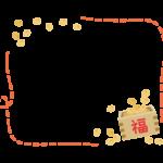 節分・豆まき・木の枡のオレンジ色点線フレーム・枠イラスト