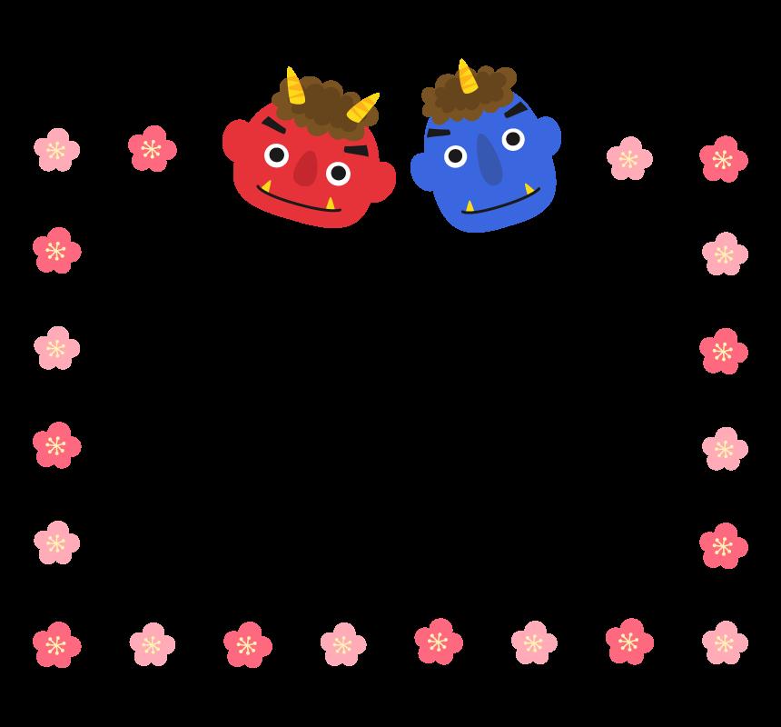 節分・赤鬼青鬼と梅の花の囲みフレーム・枠イラスト