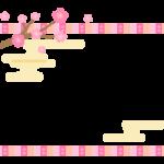 梅の花と霞の和柄上下フレーム・枠イラスト