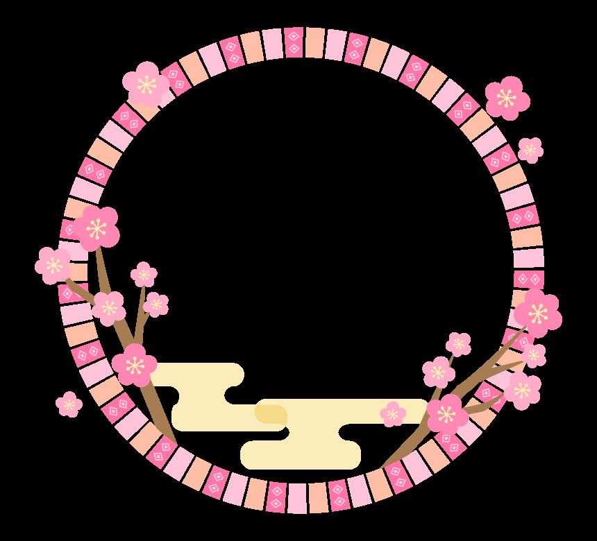 梅の花と霞の和柄円形フレーム・枠イラスト