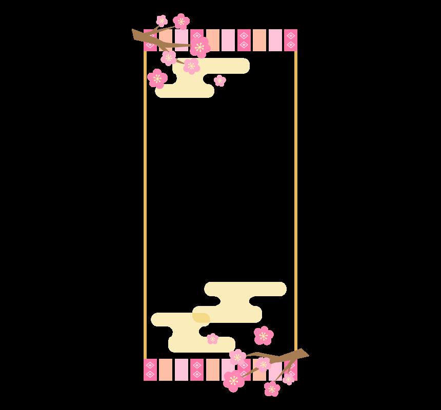 梅の花と霞の和柄縦長フレーム・枠イラスト