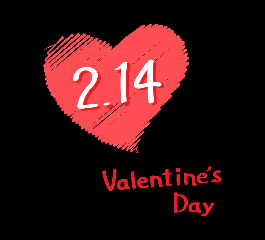 手書き風のハートと「2.14 Valentine's Day」の文字イラスト