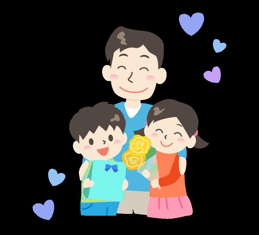 父の日・お父さんにプレゼントを渡す子供たちのイラスト