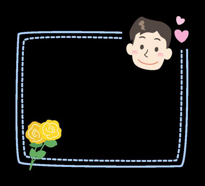 父の日・お父さんの顔とバラの花束の四角フレーム・枠イラスト