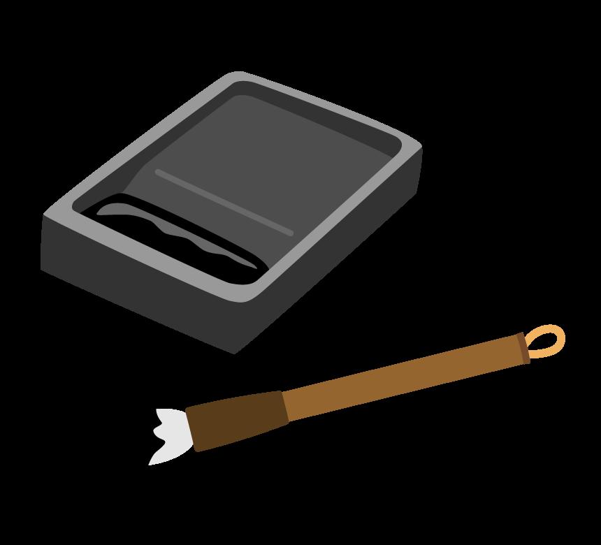 筆と硯のイラスト