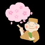 桜と俳句を詠むおじいさんのイラスト