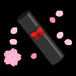 卒業証書の筒と桜の花のイラスト