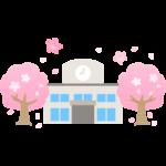 桜の木と学校のイラスト