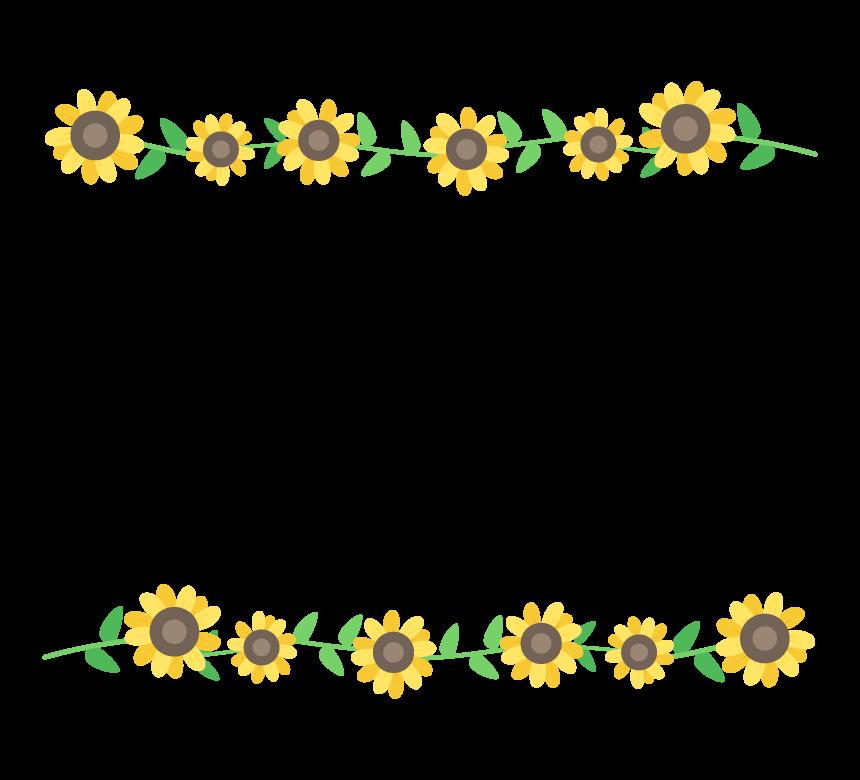 ひまわりの花の上下フレーム・枠イラスト