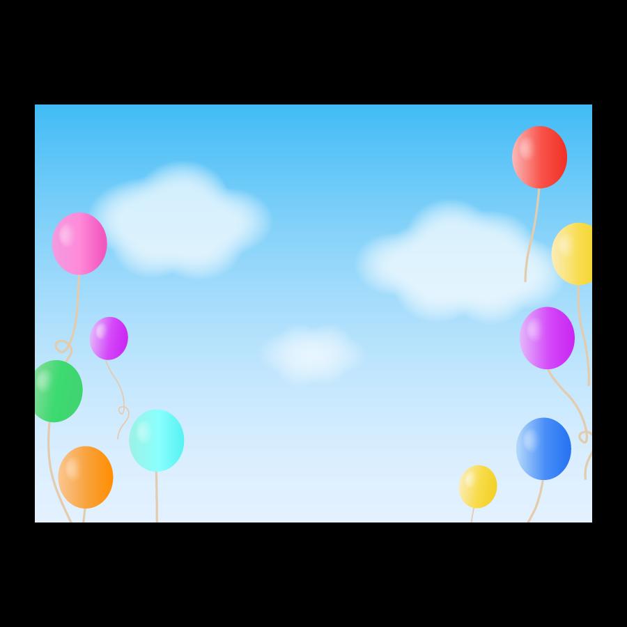 青空と風船のフレーム・枠イラスト