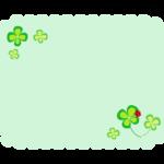 四つ葉のクローバーとテントウムシの緑色のもこもこ四角フレーム・枠イラスト
